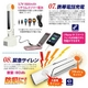 マルチソーラーライト(デスクライト/手回し発電/懐中電灯/FMラジオ) スマートフォン・携帯充電可能!緊急時のサイレン機能付 (OS-030) - 縮小画像5