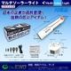 マルチソーラーライト(デスクライト/手回し発電/懐中電灯/FMラジオ) スマートフォン・携帯充電可能!緊急時のサイレン機能付 (OS-030) - 縮小画像6