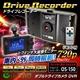 【小型カメラ】2.7インチモニター付プレイヤー型ハイビジョンダブルカメラ/ドライブレコーダー - 縮小画像1