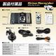 【小型カメラ】2.7インチモニター付プレイヤー型ハイビジョンダブルカメラ/ドライブレコーダー - 縮小画像6