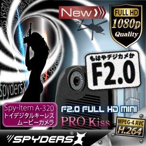 """【防犯用】【小型カメラ】 トイカメラ トイデジタルムービーカメラ(スパイダーズX-A320)  F2.0/H.264/MP4/60FPS"""" - 拡大画像"""