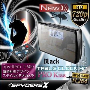 【防犯用】【超小型カメラ】【小型ビデオカメラ】置時計型 スパイカメラ スパイダーズX (C-500K/ブラック)H.264圧縮対応 常時24時間録画 - 拡大画像