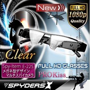 【防犯用】【超小型カメラ】 【小型ビデオカメラ】メガネ型 スパイカメラ スパイダーズX (E-225)クリアレンズ フルハイビジョン 1200万画素 - 拡大画像