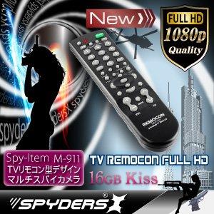 【防犯用】【超小型カメラ】【小型ビデオカメラ】テレビリモコン型 スパイカメラ スパイダーズX (M-911) フルハイビジョン 16GB内蔵 - 拡大画像