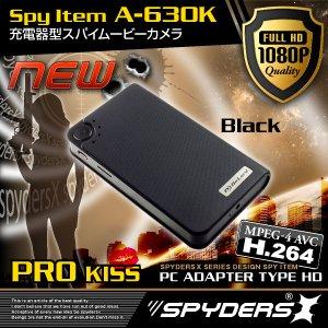 【防犯用】【超小型カメラ】 【小型ビデオカメラ】 充電器型 ムービーカメラ スパイカメラ スパイダーズX (A-630K) ブラック FullHD1080P H.264 動体検知 長時間録画 - 拡大画像