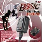 【防犯用】【超小型カメラ】 【小型ビデオカメラ】  ACアダプター アダプター型 スパイビデオカメラ スパイダーズX Basic (Bb-640) 16GB内蔵 動体検知