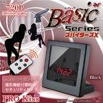 【防犯用】【超小型カメラ】【小型ビデオカメラ】 置時計型 マルチスパイカメラ スパイダーズX Basic (Bb-641) ブラック 720P 動体検知 外部電源