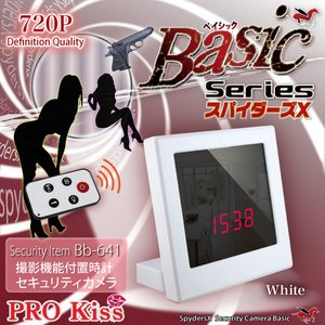 【防犯用】【超小型カメラ】【小型ビデオカメラ】 置時計型 マルチスパイカメラ スパイダーズX Basic (Bb-641) ホワイト 720P 動体検知 外部電源 - 拡大画像