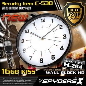【防犯用】【超小型カメラ】【小型ビデオカメラ】 掛け時計型 スパイカメラ スパイダーズX (C-530) ハイビジョン720P H.264 1200万画素 長時間録画 16GB内蔵 - 拡大画像