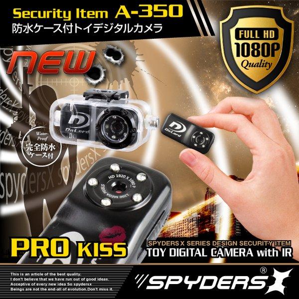 トイデジムービーカメラ 水中カメラ スパイダーズX (A-350) 完全防水ケース付