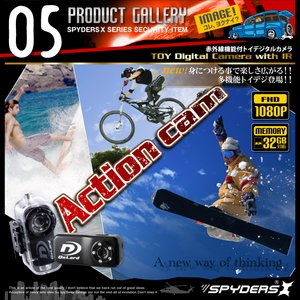 【防犯用】【超小型カメラ】【小型ビデオカメラ】 トイデジ デジタルムービーカメラ 水中カメラ スパイダーズX (A-350) 完全防水ケース付 ウェアラブル アクションカム 赤外線 音感検知 商品写真5