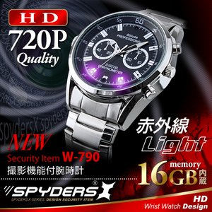 【防犯用】【超小型カメラ】【小型ビデオカメラ】 腕時計 腕時計型 スパイカメラ スパイダーズX (W-790) 720P 赤外線ライト 16GB内蔵 - 拡大画像