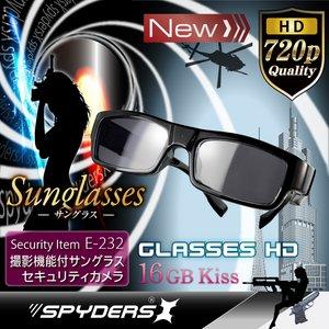 【防犯用】【超小型カメラ】【小型ビデオカメラ】 メガネ型 スパイカメラ スパイダーズX (E-232) サングラス 720P センターレンズ 16GB内蔵 - 拡大画像