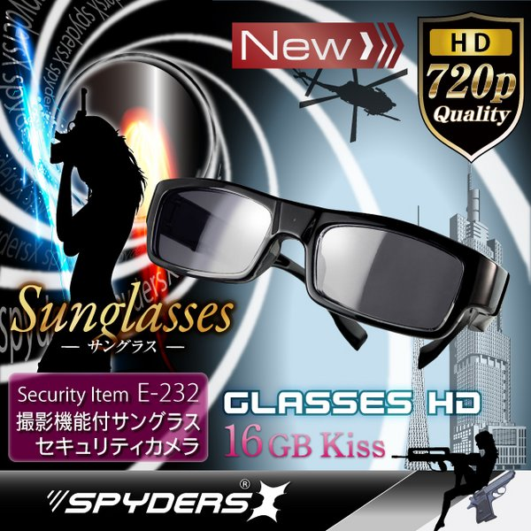 メガネ型スパイカメラ スパイダーズX (E-232) サングラス