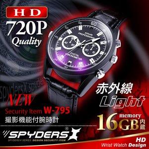 【防犯用】【超小型カメラ】【小型ビデオカメラ】 腕時計型 スパイカメラ スパイダーズX (W-795) 720P 赤外線ライト 16GB内蔵 - 拡大画像