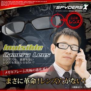 【防犯用】【超小型カメラ】【小型ビデオカメラ】 クリアレンズ メガネ型 スパイカメラ スパイダーズX (E-250) クリアレンズ  FULL HD1080P 1200万画素 16GB内蔵 ハンズフリー 商品写真2