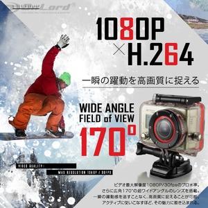 【小型カメラ】【ウェアラブルカメラ】【スポーツカム】【アクションカム】GoPro(ゴープロ)クラス 1080P 最大60fps WiFi機能 60m防水  広角170°  専用ケース&マウント付属 ActionCam オンロード(OL-101) 商品写真2