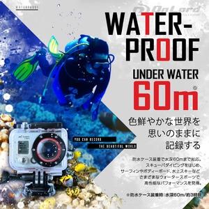 【小型カメラ】【ウェアラブルカメラ】【スポーツカム】【アクションカム】GoPro(ゴープロ)クラス 1080P 最大60fps WiFi機能 60m防水  広角170°  専用ケース&マウント付属 ActionCam オンロード(OL-101) 商品写真3