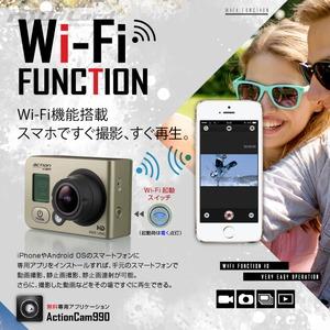 【小型カメラ】【ウェアラブルカメラ】【スポーツカム】【アクションカム】GoPro(ゴープロ)クラス 1080P 最大60fps WiFi機能 60m防水  広角170°  専用ケース&マウント付属 ActionCam オンロード(OL-101) 商品写真4