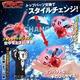 【RCオリジナルシリーズ】ラジコン UFO ドローン 2in1スタイル 赤外線通信 1CH対応 空中浮遊 陸上回転 『Ultra Rotate Speed UFO』(OA-265B) - 縮小画像2