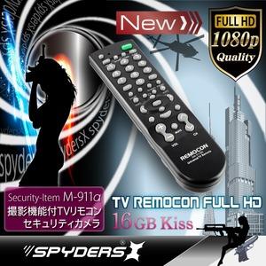 【防犯用】【超小型カメラ】【小型ビデオカメラ】 テレビリモコン型 スパイカメラ スパイダーズX (M-911α) フルハイビジョン 16GB内蔵 - 拡大画像