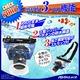 デジタルカメラ用 防水ケース オンロード (OS-027) キヤノン(Canon) EOS Kiss シリーズ 小型一眼レフ ミラーレス一眼 ストラップ付き ジップロック式 - 縮小画像2