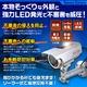 【ダミーカメラ 屋外、防犯カメラ、監視カメラ】 防雨暗視型ソーラーバッテリー付 オンサプライ (OS-174) シルバー 赤色LEDが常時点滅 赤外線 防雨タイプ - 縮小画像3