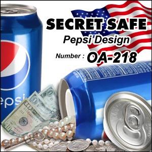 【隠し金庫】 飲料缶型 セーフティボックス 『SECRET SAFE シークレットセーフ』(OA-218) Pepsi アメリカン雑貨 米国直輸入 貴重品の保管 収納 タンス貯金 へそくり 防犯 スパイグッズ - 拡大画像