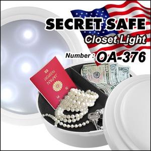 【隠し金庫】クローゼットライト型 セーフティボックス 『SECRET SAFE シークレットセーフ』(OA-376) Closet Light アメリカン雑貨 米国直輸入 貴重品の保管 収納 タンス貯金 へそくり 防犯 スパイグッズ - 拡大画像
