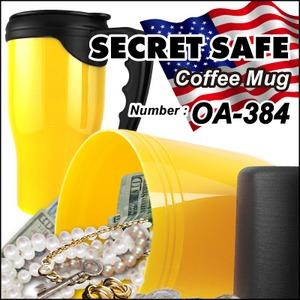 【隠し金庫】 マグカップ型 セーフティボックス 『SECRET SAFE シークレットセーフ』(OA-384) Coffee Mug アメリカン雑貨 米国直輸入 貴重品の保管 収納 タンス貯金 へそくり 防犯 スパイグッズ - 拡大画像
