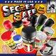 【隠し金庫】 マグカップ型 セーフティボックス 『SECRET SAFE シークレットセーフ』(OA-384) Coffee Mug アメリカン雑貨 米国直輸入 貴重品の保管 収納 タンス貯金 へそくり 防犯 スパイグッズ - 縮小画像2