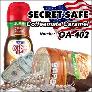 【隠し金庫】 食品ボトル型 セーフティボックス 『SECRET SAFE シークレットセーフ』(OA-402) Coffeemate Caramel アメリカン雑貨 米国直輸入 貴重品の保管 収納 タンス貯金 へそくり 防犯 スパイグッズ - 拡大画像