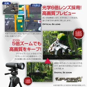 【防犯用】【暗視スコープ】【小型カメラ】 撮影機能付 単眼鏡型ナイトビジョン スパイカメラ スパイダーズX PRO (PR-813) 赤外線照射約350m 光学6倍レンズ 暗視補正 内蔵液晶ディスプレイ 32GB対応 商品写真3