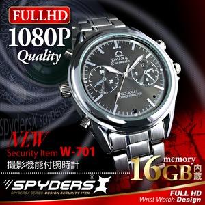 【防犯用】【超小型カメラ】【小型ビデオカメラ】 腕時計 腕時計型 スパイカメラ スパイダーズX (W-701) 1080P 1200万画素 16GB内蔵 - 拡大画像