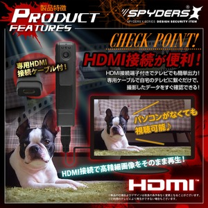 【防犯用】【超小型カメラ】【小型ビデオカメラ】 ペンクリップ型カメラ スパイカメラ スパイダーズX (P-310S) シルバー 小型カメラ 1080P H.264 60FPS 赤外線 HDMI 広角レンズ スマホ接続