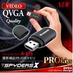【防犯用】【超小型カメラ】【小型ビデオカメラ】 USBメモリ型カメラ スパイカメラ スパイダーズX (A-475) 超ミニサイズ 外部電源 動体検知 32GB対応