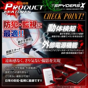 USBメモリ型カメラ 隠しカメラ スパイダーズX (A-475) 超ミニサイズ