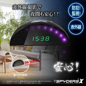 【防犯用】【超小型カメラ】【小型ビデオカメラ】置時計型カメラ 小型カメラ スパイダーズX (C-540) スパイカメラ 1080P 赤外線 動体検知 遠隔操作 長時間録画 h02
