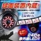 【監視カメラ】【SDカード防犯カメラ】【屋内赤外線暗視カメラ】 赤外線LED USB接続 ドーム型 オンロード (OL-023) 24時間常時録画 暗視撮影 簡単設置 - 縮小画像2