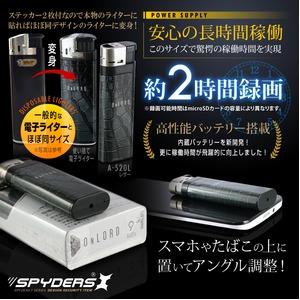 【防犯用】【超小型カメラ】【小型ビデオカメラ】 ライター型カメラ スパイカメラ スパイダーズX (A-520B / ブルー) 小型カメラ 1080P 簡単撮影 64GB対応