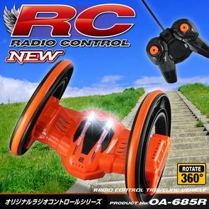 【RCオリジナルシリーズ】ラジコン 二輪型 アクロバット走行 360°スピン 『2ROUND STUNT』(OA-685R) オレンジ - 拡大画像