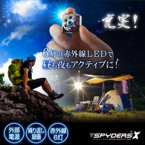 【防犯用】【超小型カメラ】【小型ビデオカメラ】 トイデジ デジタルムービーカメラ 小型ビデオカメラ スパイダーズX(A-370) 赤外線暗視 動体検知 商品写真2