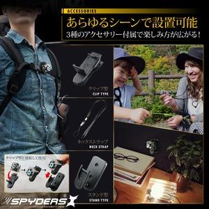 【防犯用】【超小型カメラ】【小型ビデオカメラ】 トイデジ デジタルムービーカメラ 小型ビデオカメラ スパイダーズX(A-370) 赤外線暗視 動体検知 商品写真4