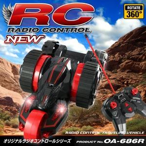 【RCオリジナルシリーズ】ラジコン 5輪型 アクロバット走行 360°スピン 変形 『5ROUND STUNT』(OA-686R) レッド - 拡大画像