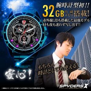【超小型カメラ】【小型ビデオカメラ】小型ビデオカメラ 腕時計型 スパイカメラ スパイダーズX (W-704) フルハイビジョン 赤外線ライト 32GB内蔵  h02