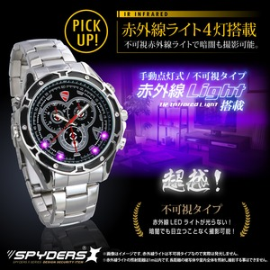 【超小型カメラ】【小型ビデオカメラ】小型ビデオカメラ 腕時計型 スパイカメラ スパイダーズX (W-704) フルハイビジョン 赤外線ライト 32GB内蔵  h03