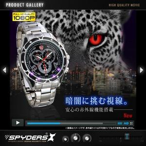 【超小型カメラ】【小型ビデオカメラ】小型ビデオカメラ 腕時計型 スパイカメラ スパイダーズX (W-704) フルハイビジョン 赤外線ライト 32GB内蔵  f06