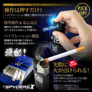 【防犯用】【超小型カメラ】【小型ビデオカメラ】 ライター型カメラ スパイカメラ スパイダーズX (A-530) 小型カメラ 1080P 電熱コイル式 バイブレーション f04
