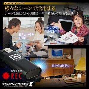 【防犯用】【超小型カメラ】【小型ビデオカメラ】 ライター型カメラ スパイカメラ スパイダーズX (A-530) 小型カメラ 1080P 電熱コイル式 バイブレーション f06