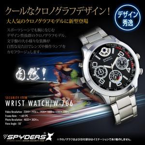 【超小型カメラ】【小型ビデオカメラ】 腕時計型 スパイカメラ スパイダーズX (W-706) 2.3K 60FPS 32GB内蔵 h02